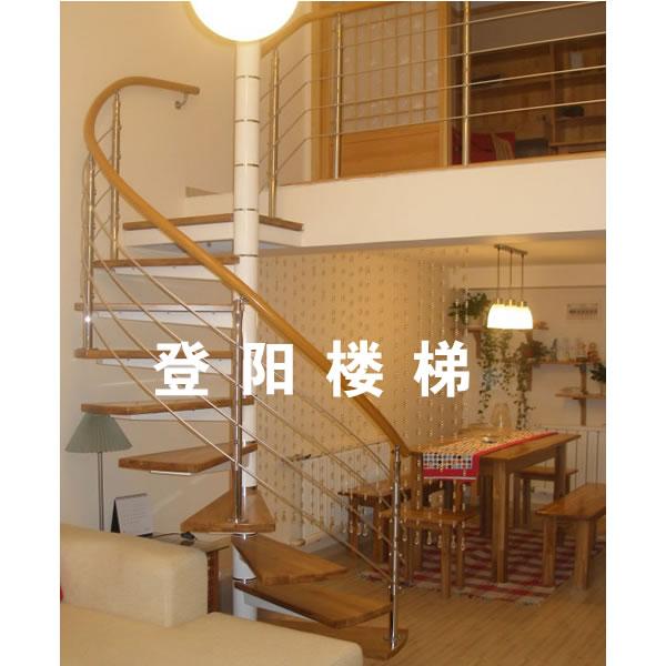 家用中柱旋转钢木楼梯.